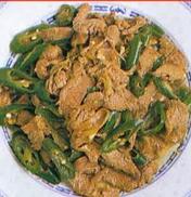 Kalderata (Daging kambing tabur keju) Philipina